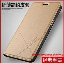 Huawei Honor 6X Flip PU Leather Stand Armor Case Cover Casing