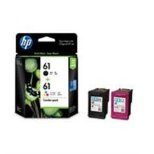 HP 61 COMBO VALUE PACK INK CARTRIDGE (CR311AA)