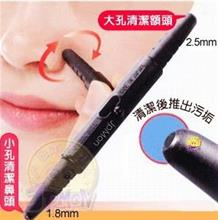 03681 Japanese Popular New Generation Of Clean Pores Stick