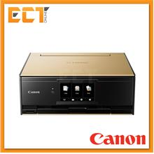 Canon PIXMA TS9170 A4 Home  & Photo AIO Inkjet Printer - Gold