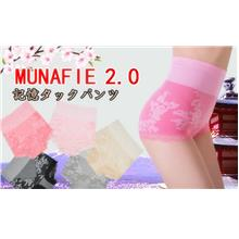 00091 2nd Edition Japan Munafie High Waist Slimming Shaping Underwear
