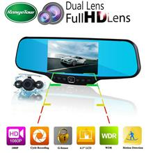 Full HD 1080P Rearview Mirror Dual Channel DVR Camera Dash Cam Recorde