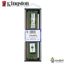 Kingston 2GB DDR3 1333Mhz CL9 Desktop Ram (KVR13N9S6/2)