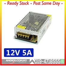 CCTV Alarm LED 12V5A Switching Power Supply Adapter