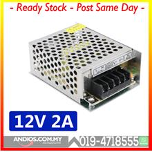 CCTV Alarm LED 12V2A Switching Power Supply Adapter