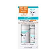 CUREL Intensive Moisture Care Trial Kit III Set 1s)