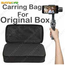 DJI Osmo Mobile 2 Case Storage Bag Portable Carrying Handbag Suitcase