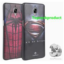 OnePlus Plus Three 3 3T 3D Relief Silicone Rubber Case Cover Casing