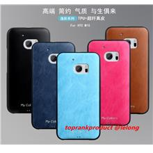 HTC One 10 M10 Leather TPU Silicone Case Cover Casing + Free Gift