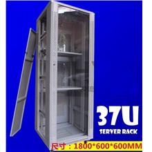 37u Server rack c/w PDU & Fan (New)