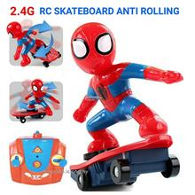 RC Skateboard 2CH 2.4G Remote Control Anti Rolling Music RC Car Toys
