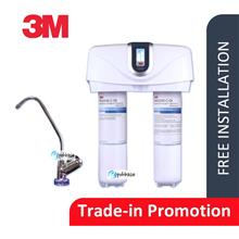 [Trade-In] 3M DWS2500T-CN, DWS2500 Indoor Water Filter System, PFS2500