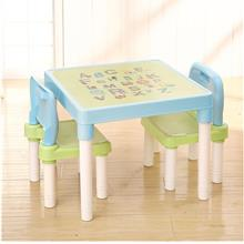 Kid Premium Plastic Study Playing Dining Table Plus 2 Chairs with Back