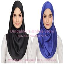 [DindabyV] Set of 2 Woman's Imitate Silk Satin Shawl / Hijab 702G
