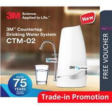 [Trade-in] CTM-02 3M COUNTER TOP DRINKING WATER FILTER SYSTEM CTM02
