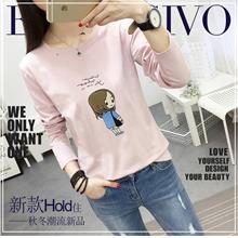 New Autumn Long-sleeved Loose Cartoon Casual Bottoming Shirt Tide