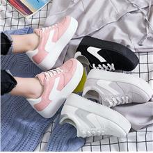 New Lace Casual Shoes Breathable High-rise Flat Shoes