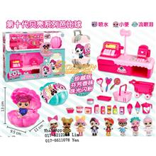 BB905 LOL Surprise Play Set - Cashier Shopping Payset Pack