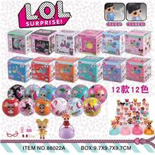 Latest Hot Kawaii Cute LOL Surprise Ball LOL Baby Doll Toys