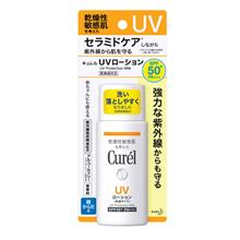 CUREL UV Protection Face Milk SPF50 60g