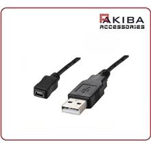 USB Cable Type AM to Mini B Female