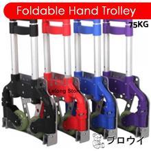 Heavy Duty Foldable Hand Trolley Truck 75KG Load