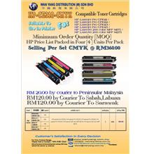 CE310 BK / CANON 329 BK-CMYK -COMPATIBLE COLOUR TONER CARTRIDGES