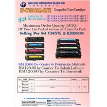 CF400/201A BK  -CMYK COMPATIBLE COLOUR TONER CARTRIDGES