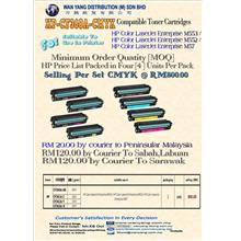 CF360A -CMYK COMPATIBLE COLOUR TONER CARTRIDGES