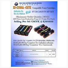 CF380A-CMYK COMPATIBLE COLOUR TONER CARTRIDGES