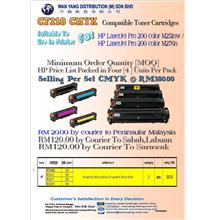 CF210-CMYK COMPATIBLE COLOUR TONER CARTRIDGES