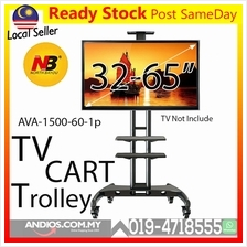 "NB TV Cart Stand Wheel Mount Bracket 32-65"" LCD LED North Bayou"