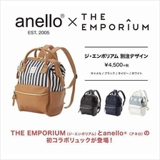 ANELLO JAPAN X THE EMPORIUM SPECIAL EDITION PU LEATHER CANVAS MIX