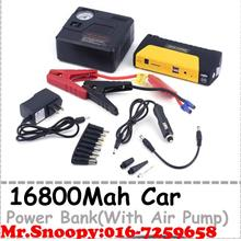 High Power 16800mAh Car Jumper Power Bank Full Set With Air Pump