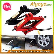 1 Ton Heavy Duty Scissor Car Jack Patented Small Light Jacks Manual Thick Hand