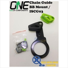 ONEUP COMPONENTS Chain Guide BB Mount / ISCG03 - Top