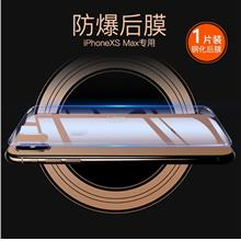 iPhone XS MAX / XS / XR back rear Tempered Glass