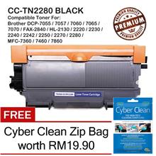 Brother TN2280 / TN-2280 / TN2260 / TN-2260 + FREE Cyber Clean Zip Bag