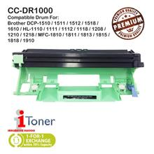 Brother DR1000 / DR-1000 Compatible Drum