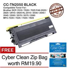 Brother TN2050 / TN-2050 / TN2025 / TN-2025 + FREE Cyber Clean Zip Bag