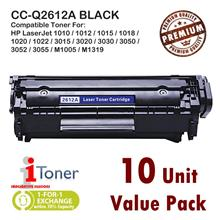 HP 12A Q2612A Grade-A Compatible Toner (10 Unit Pack)