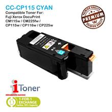 Fuji Xerox CP115 / CP116 / CP225 / CM115 / CM225 Cyan (Single Unit)