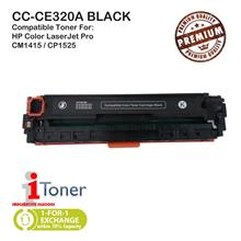 HP 128A CE320A Black (Single Unit)