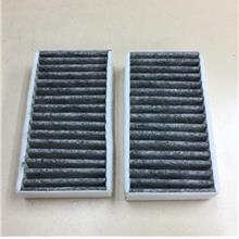 BMW X3/F25-(Interior) Carbon Blower Air Filter