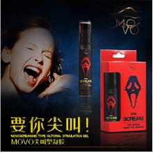 MOVO US CLITORAL STIMULATION GEL MAKE YOU SCREAM CLIMAXX 12ml Sex Play