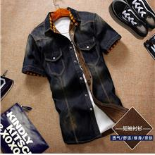 Korean Version Men's Fashion Cotton Denim Shirt Short Sleeve