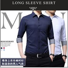 Long-sleeved Business Casual Slim Men's Shirt