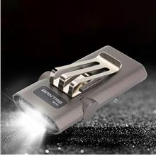 Brantre USB Rechargeable Light Clip on Cap Light with Infrared Sensor ..