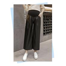 FairyCity Pregnant Stomach Lift Wide Leg Leather Pants [Pre-Order] KMF