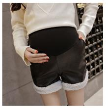 FairyCity Pregnant Grinding Stomach Lifts Lamb Shorts [Pre-Order] KMF-